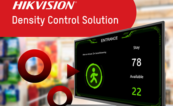 Density Control Solution logo