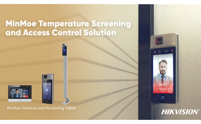 Touch Free Access Control and Temperature Screening logo